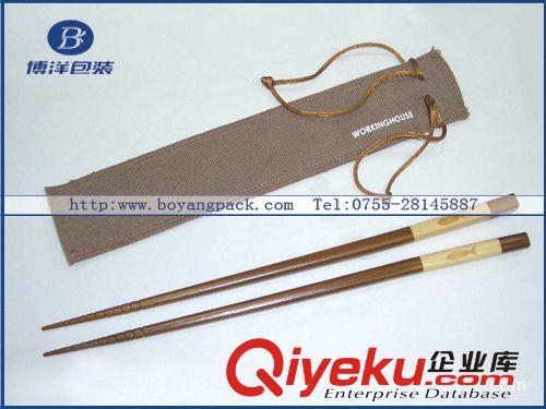 深圳博洋包装 供应筷子袋