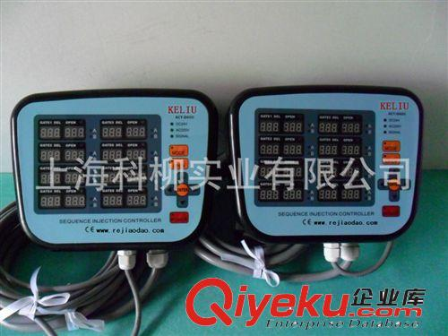 yudo热流道时间控制器,延时器,计时器,针阀时序控制器