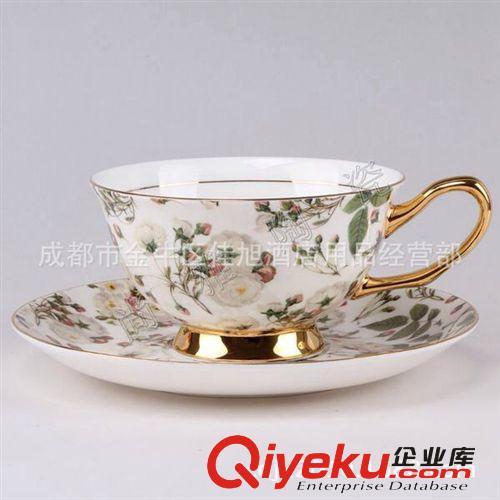 【欧式镶金骨瓷咖啡杯套装花茶杯创意陶瓷套装】欧式