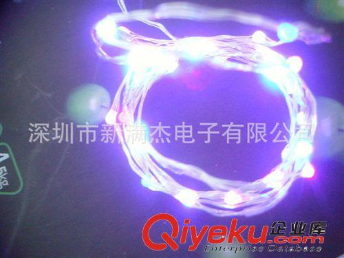 led灯防水灯串