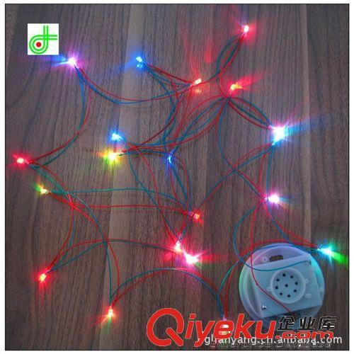 厂家直销电池盒七彩慢闪灯串 玩具工艺品装饰彩灯 闪灯机芯