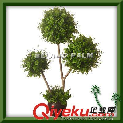 供应:仿真造型树 仿真植物 造型树 是您室内装饰绿化首选