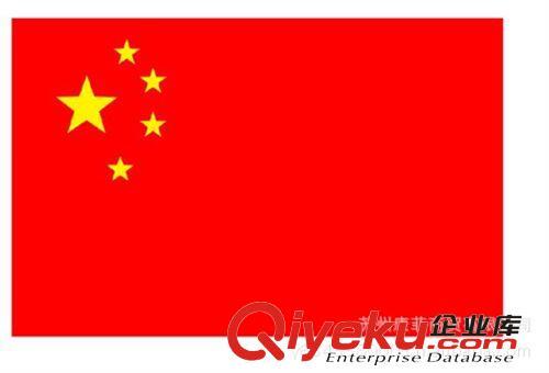 中国旗小图案大全集 圆形图案大全图片