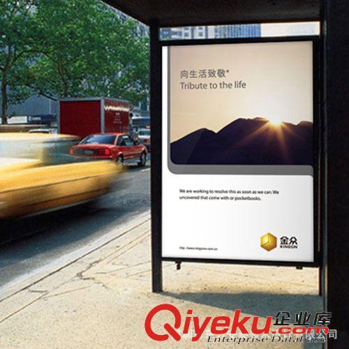 供应户外广告牌设计,高炮广告设计,站台广告海报设计(图)