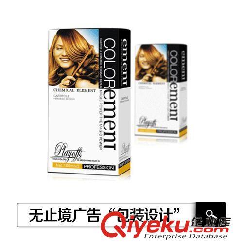 无止境广告专业产品包装设计 纸盒设计 塑料瓶设计 标贴设计