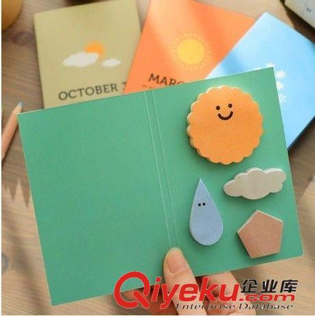 韩国文具 创意心情天气造型 创意n次贴 便签纸 5款