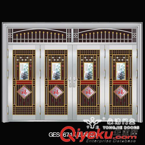 宇洁671特价白钢门庭院门四开大门304不锈钢大门平开门钢制门