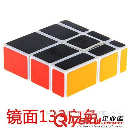 【裕鑫133镜面白色魔方】 yx一三三阶镜面 益智类玩具