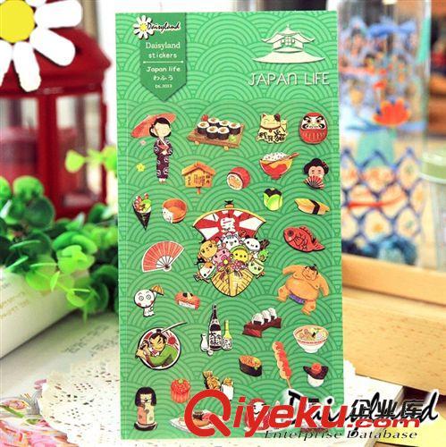 日记手帐装饰贴纸 日本和风
