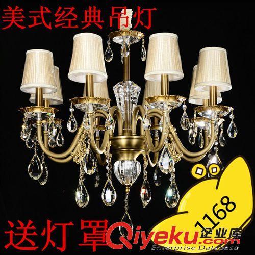 【舜艺客厅灯led水晶吊灯美式铜灯全铜水晶吊灯56009