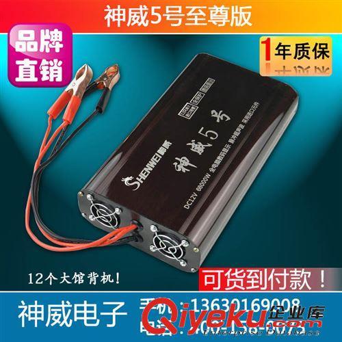 超声波逆变器神威5号至尊背机 大功率68000w全脉冲超声波(图)