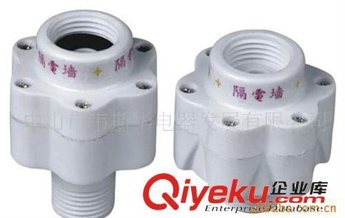 大量供应热水器配件 安全防护防电墙 隔电墙 热水器防