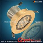 高端LED天花灯 小7W天花灯 天花射灯外壳套件与成品