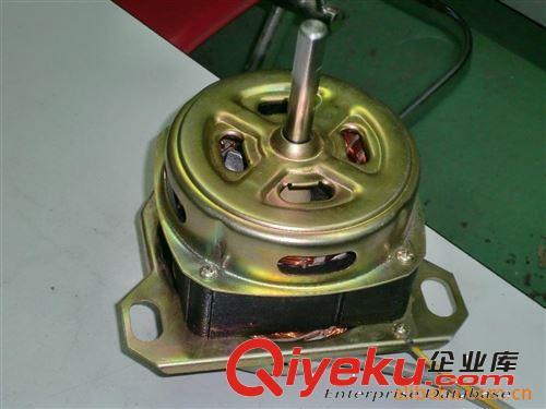 【供应脱水机电机,水冷空调扇