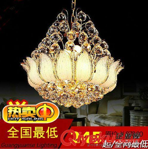 现货批发 金色莲花座吊灯 书房餐厅卧室灯具 古典经典水晶灯