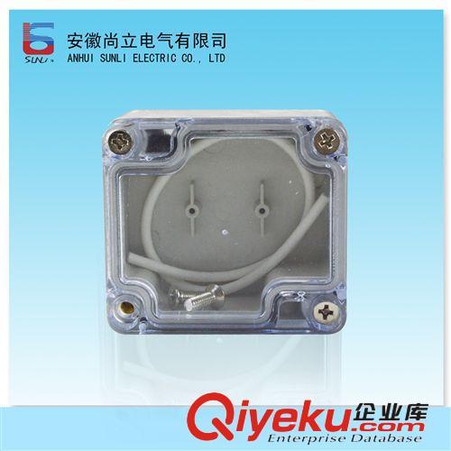 『厂家直销 』35*58*63塑料防水盒 电缆防水接线盒