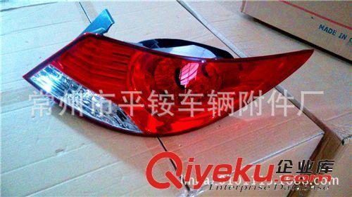 厂家低价直销北京现代瑞纳后尾灯总成后刹车灯总成车灯罩品牌包装