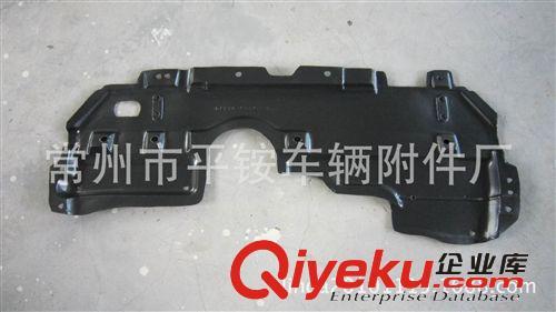 厂家直供丰田corolla03款花冠发动机下护板 camry下护板