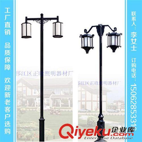 【厂家直销】批发仿古灯笼灯,款式新颖,价优的仿古路灯灯笼灯