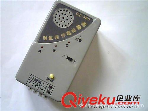 dz-380三相停电缺相欠压线路盗剪报警器