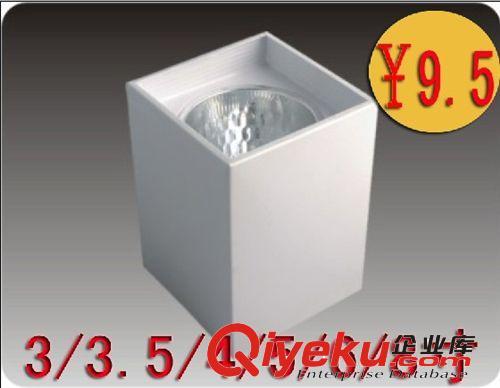 明装 方形 3寸 3.5寸 4寸 5寸 6寸 8寸 客厅 不防雾筒灯