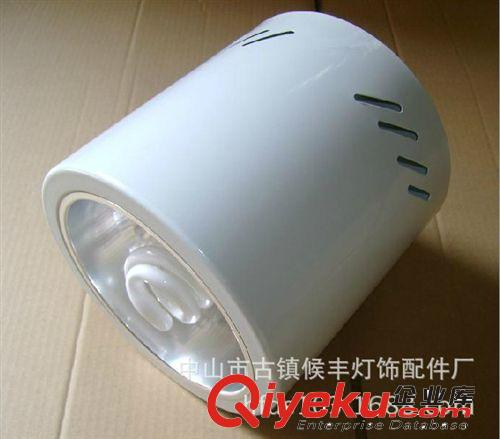 明装筒灯 2.5寸3寸3.5寸4寸5寸6寸8寸黑色圆形服装店灯吸顶灯节能