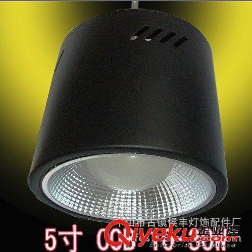 5寸明装节能筒灯 防雾led吸顶灯10w20w30W客厅灯具卧室天花灯全套