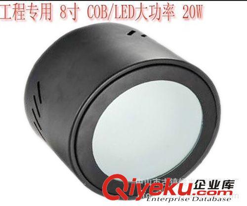 LED明装筒灯全套9W 12W 18W 吸顶筒灯 防雾筒灯 客厅筒灯