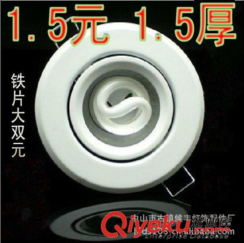 3W高端LED射灯背景墙灯全套客厅吊顶筒灯天花灯节能灯具