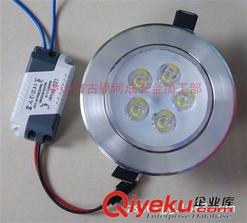 厂家直销大功率LED天花灯,5W刀片式散热器天花灯,质保一年