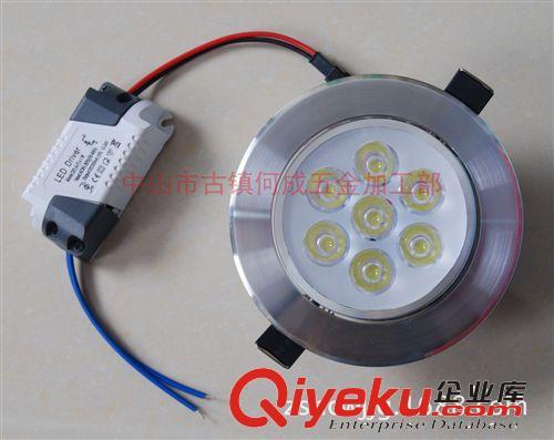 厂家直销,大功率LED天花灯,7W刀片式散热器天共灯,质保一年