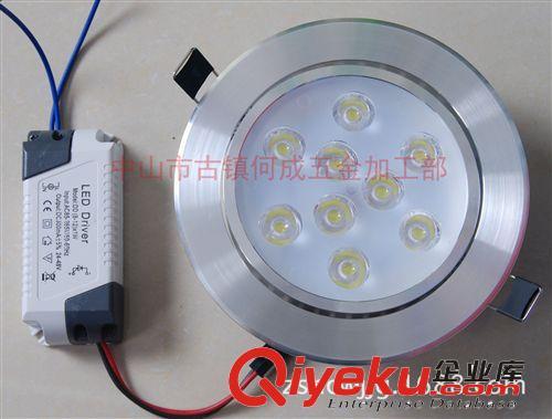 厂家直销大功率LED天花灯 9W刀片式散热器天花灯 质保一年