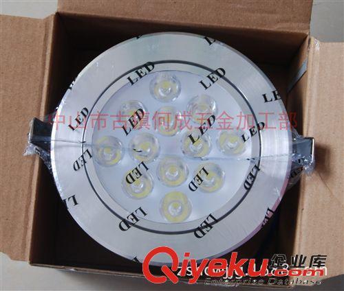 厂家直销大功率LED天花灯,12W刀片式散热器天花灯,质保一年