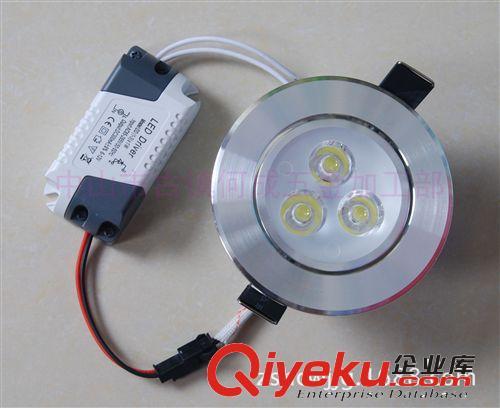 厂家直销 LED天花灯 3W刀片式散热器天花灯 质保一年