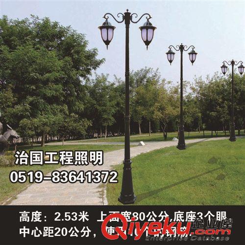 【户外灯欧式花园壁灯别墅阳台灯防水景观灯具