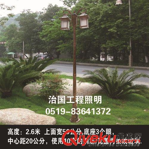 【户外欧式花园壁灯别墅阳台灯防水景观灯具现代简约