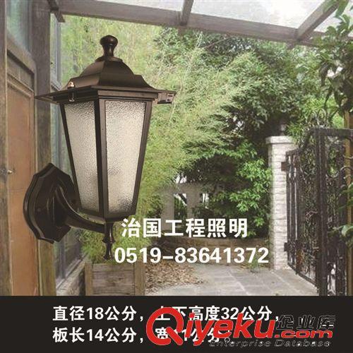 led户外欧式花园壁灯别墅阳台灯防水景观灯具现代简药