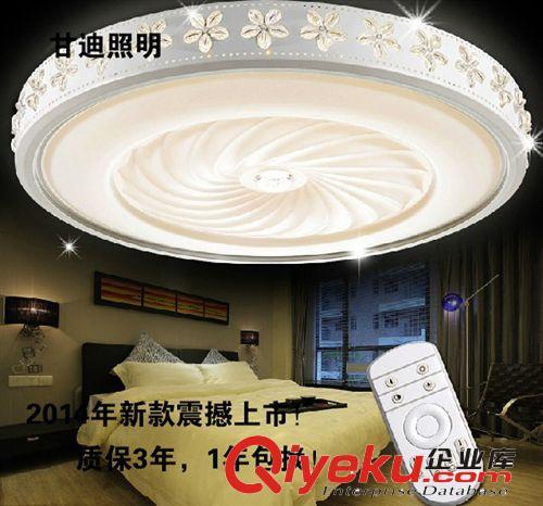 【led吸顶灯圆形 现代简约欧式客厅卧室餐厅钻石铝材
