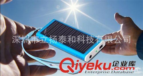【太阳能充电器(手机充电