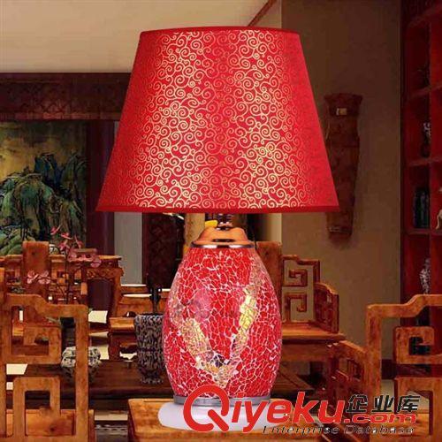【尊御】婚庆台灯 婚房灯 婚房卧室灯 床头灯 布艺台灯 大红色