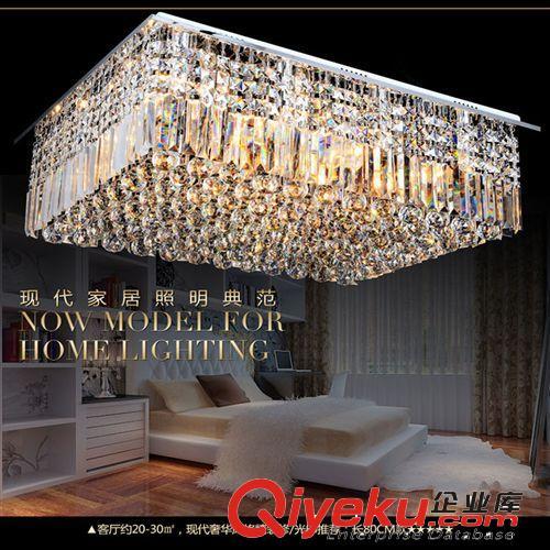 戴妮灯饰led水晶吸顶灯现代简约客厅灯欧式长方形水晶