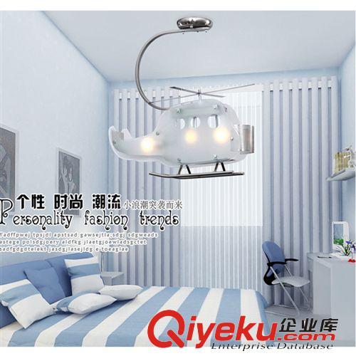 【儿童房卧室飞机灯创意现代简约灯男孩现代卡通灯