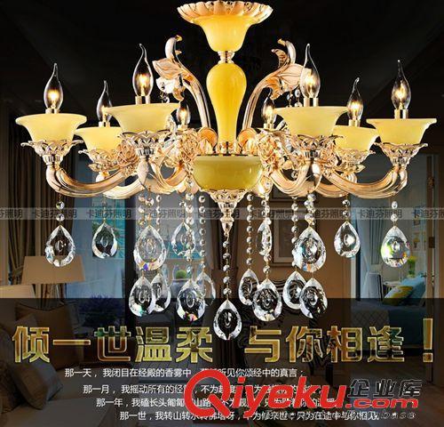 客厅奢华锌合金水晶吊灯别墅楼中楼豪华仿玉大吊灯灯