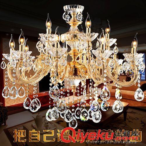 高档欧式水晶吊灯奢华锌合金大吊灯豪华别墅大厅客厅餐厅装饰灯具(图)