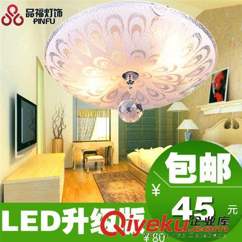 【品信欧式玻璃罩水晶吸顶灯led主卧室阳台走道餐厅