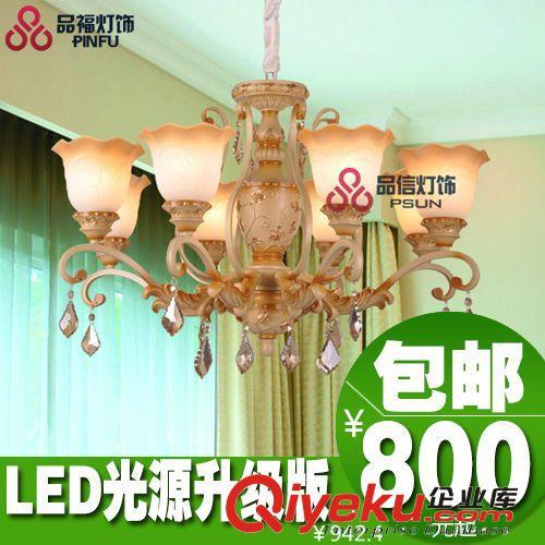 欧式树枝吊灯长可伸缩白色水晶led卧室客厅楼梯间