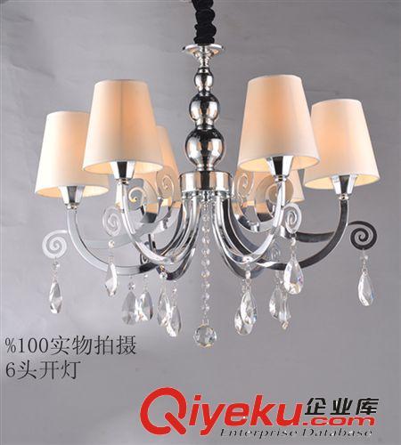 厂家优质欧式铁艺弯管灯 led水晶灯 酒店 餐厅客厅家居灯