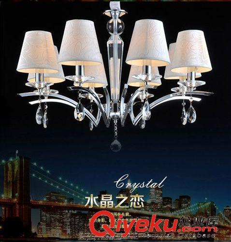 客厅水晶灯新款餐厅吊灯铁艺弯管布艺卧室吊灯奢华现代8头蜡烛灯转发