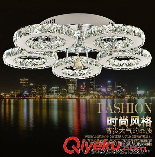 不锈钢现代简约客厅水晶灯led吸顶灯五圈灯