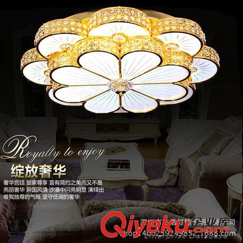 低价批发 欧式奢华水晶灯led贴片客厅灯花瓣形传统黄色吸顶灯